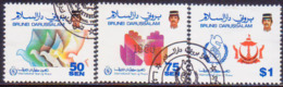 BRUNEI 1986 SG 398-400 Compl.set Used Int.Peace Year - Brunei (1984-...)