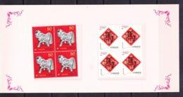 EX-PR-19-09-36 YEAR OF HORSE. - Unused Stamps