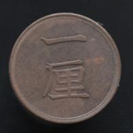 Japan 1 Rin (一 厘 - 1/10 Sen). Coin Random Ages. Y15 - Japan