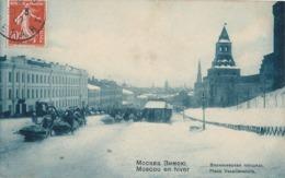 MOSCOU - N° 29 - MOSCOU EN HIVER - PLACE VASSILIEVSKAIA - Russland