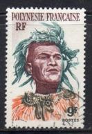 APR561 - POLINESIA 1958 , Yvert N. 8  (2380A)  Usato - Polinesia Francese