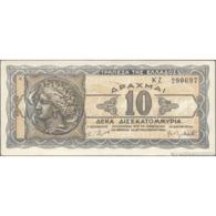 TWN - GREECE 134a - 10000000000 10.000.000.000 Drachmai 20.10.1944 Prefix KZ AU/UNC - Greece