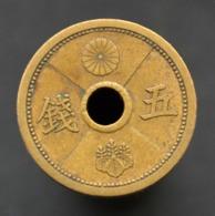 Japan 5 Sen (銭 五 - Showa), Y57 Animal Coin. Circulated Random Ages. - Japón