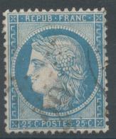 Lot N°50960  Variété/n°60, Oblit étoile Chiffrée 29 De PARIS (Rue Monge), Filet SUD - 1871-1875 Cérès