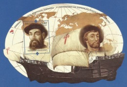 Portugal  2019 , Emissäo Conjunta Portugal / Espanha - Magalhäes - Elcano - Sheet - Postfrisch / MNH / (**) - Ongebruikt