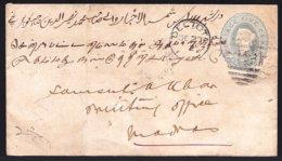 CEYLON - CEYLAN 1892 -- ENTIER 5C From DELTOTA > KANDY > TRIPLICANE > TUTICORIN > MADRAS INDIA - SEE SCANS PLEASE !!! - Ceylon (...-1947)