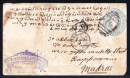 CEYLON - CEYLAN 1889 -- ENTIER 5C From KANDY > FIRST DELIVERY RAVIPURAM !! RARE !!  MADRAS INDIA - SEE SCANS PLEASE !!! - Ceylon (...-1947)