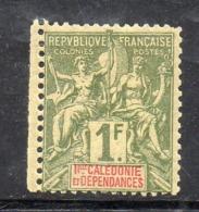 APR2814 - OCEANIA 1892 ,  Yvert N. 13 (2380A)  *linguella - Unused Stamps
