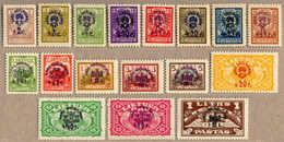 * 1924, 2 C. + 2 C., - 1 L. + 1 L., Set Of (17), Only 10 C. With Different Wmk And 25 C. With Wmk Missing, All MH, Fresh - Litouwen