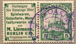 O 1900, 5 Pf., Dunkelgrün, Aus Markenheftchen, Zusammendruck Mi Nr. W8 (R 7 + 5), Mit Werbung M. Liemann, Blauer Stempel - Zonder Classificatie