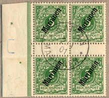 O/pair 1900, 5 Pf., Opalgrün, Zwei Zwischenstegpaare Mit Angehängtem Linkem Rand, Mit Luxus-Stempel SAIPAN, 2 Stützfälze - Zonder Classificatie