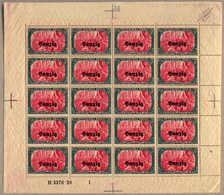 ** 1920, 5 M, Grünschwarz Und Dunkelkarmin, Postfrischer Bogen Inkl. HAN 3376.20 Sowie Aller Ränder Und Passermarken, Se - Zonder Classificatie