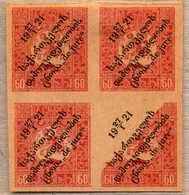 Bof/(*) 1921, 60 K., DE JURE Issue, Block Of 4 With Huge Printing Error, Mi. Nr. 22, Issued Without Gum, Signed Romeko P - Georgien