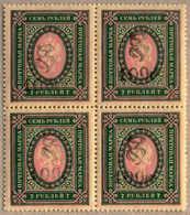 **/bof 1922, 100 R. On 7 R., Darkgreen/pink, Block Of (4), MNH, VF - XF!. Estimate 100€. - Armenien