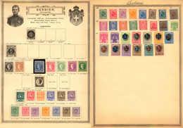 * 1869-1901, Untouched Lot From The Archival Original Sheets, LPOG, On The Original Paperstructure, Origin Thus, Unique  - Serbien
