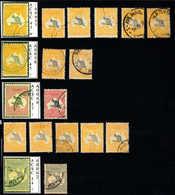 O 1929-36, 5 S. - £ 2, Lot Of High(er) Values From Wmk 7 And 15, 5 S. (SG 111 (7)), £ 1 (SG 137) And £ 2 (SG 114), All V - Australien