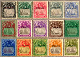 * 1922, 1/2 D. - 10s., Set Of (15), From The U.P.U. Archive In Portugal, With SPECIMEN Opt., MH, VF-XF!. Estimate 800€. - Non Classificati