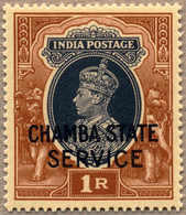 ** 1940, 1 R., Grey And Red-brown, MNH, Well Centred, Ex Stanley Gibbons, XF!. Estimate 180€. - Indien