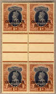 **/bof 1938, 1 R., Grey And Red Brown, Interpanneau Block Of Four, Rare And Very Well Centred, XF!. Estimate 600€. - Indien