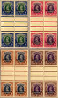 **/bof 1938, 1 - 25 R., Official, High Values Of The Set In Interpanneau Blocks Of Four, Rare And Very Well Centred, XF! - Indien