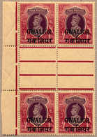 ** 1938-48, 10 R., MNH, Block Of Four From The Left Margin And Interpane Gutters Between, Very Fine And Fresh, F-VF!. Es - Indien
