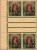 ** 1938-48, 15 R., MNH, Block Of Four From The Left Margin And Interpane Gutters Between, Very Fine And Fresh, F-VF!. Es - Indien