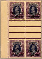 ** 1938-48, 25 R., MNH, Block Of Four From The Left Margin And Interpane Gutters Between, Very Fine And Fresh, F-VF!. Es - Indien