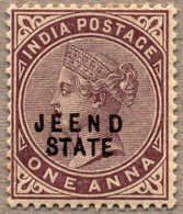 * 1885, 1 A., Brown Purple, JEEND, MH, Type 2, Rare And Attractive, Only 720 Printed, VF!. Estimate 240€. - Indien