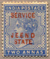 * 1885, 2 A., Dull Blue, JEEND, MH, Fresh And Attractive, Only 720 Printed, F - VF!. Estimate 180€. - Indien