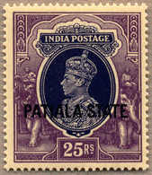 ** 1937-38, 25 R., Slate Violet And Purple, MNH, Fresh And Very Fine, F - VF!. Estimate 350€. - Indien