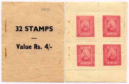 ** 1933-47, 2 A., Rose Carmine, Wide Setting, Complete Booklet Pane And Frontpage Of The Booklet, Typical Storage Indent - Indien