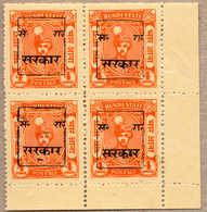 ** 1949, 2 A., Vermillion, Block Of (4), Bottom Right Corner Margin Piece, MNH, Bundi Stamps With Machine-printed Opt In - Indien