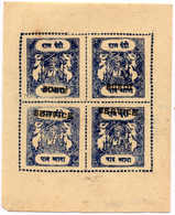 (*) 1915-41, 1/4 A., Ultramarine, Official, Tablets Type B, Complete Sheet Of 4 From Benns Setting 21, Type O2 (small Br - Indien