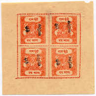 (*) 1918, 1 A., Orange-red, Medium Wove Paper, Opt. (type O1) SIDEWAYS, Full Sheet, A Very Rare Variety, Cert. RPS, F-VF - Indien