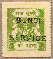 * 1915-41, 2 A., Yellow Green, MH, Perf 11, Perfectly Centred And Attractive, XF-SUP!. Estimate 600€. - Indien
