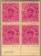 Bof/(*) 1946, 1 A. 3 P., Magenta, NG As Issued, Lower Marginal Block Of Four WITHOUT Opt. (SG 2019, Page 316, Footnote), - Indien