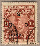 O 1922, 6 P., Red Brown, Used, Wmk. INVERTED, Superb And Very Rare Variety, F-VF!. Estimate 600€. - Indien
