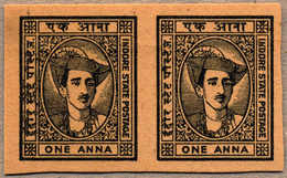 (*) 1940-46, 1 A., Imperforated Plate Proof, In Black On Toned Wove Paper, Pairs, From The Broken Up Sheets In The 1970s - Indien