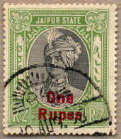 O 1936, 1 R. On 2 R., Black And Yellow Green, Used, With Red Opt, Well Centred And Fresh, F-VF!. Estimate 300€. - Indien