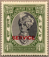 * 1932-37, 4 A., Black And Grey Green, MH, Type 18, Opt SERVICE In Red, Very Scarce And Attractive, VF-XF!. Estimate 600 - Indien