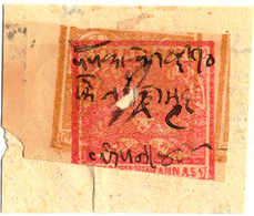 Piece 1895-1900, 4 A., Brown, Used Tied To Piece, Printed DOUBLE In Different Colour, Rose Red Over Brown, Very Rare And - Indien