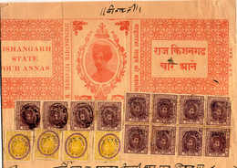 Cover 1904-12, 5 R., Purple Brown, Used, Strip Of 4 And Block Of 8 With 4 Additional 2 R., Lemon Yellow On 4 A. Stamp Pa - Indien
