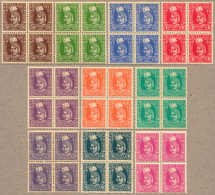 ** 31-4, 36-41, 1/4 Tp 8 A., Lacking 1 1/4 A., MNH, In Blocks Of 4, Very Scarce Highquality Multiples, F - XF!. Estimate - Indien