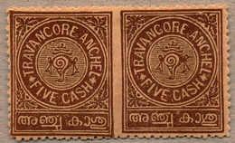 (*) 1925, 5 Ca., Olive Bistre, Unused, IMPERF. BETWEEN, Pair, Rare And Superb, F-VF!. Estimate 300€. - Indien