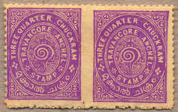 Pair/(*) 1932, 3/4 Ch., Mauve, Fresh Unused, Perf 12 1/2, Pair Horizontal Imperf, Very Rich Colour And Attractive, F-VF! - Indien