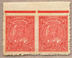 */(*) 1946, 8 Ca., Carmine, POG, IMPERF BETWEEN Pair, From The Upper Margin, Superb And Well Centred, F-VF!. Estimate 10 - Indien