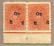 (*) 1921, 6 Ca., Orange Brown, OPT. VARITY LEFT S AND RIGHT S INVERTED IN PAIR, From The Lower Margin, In This Combinati - Indien