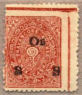 (*) 1926-30, 6 Ca., Brown Red, Unused, With Opt Type O 2, PERF. VARITY At Top And Right, From The Upper Right Corner, Ve - Indien