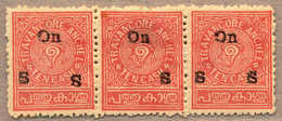 (*) 1926-30, 10 Ca., Pink, Unused, OPT. VARITY In Strip Of Three RIGHT S INVERTED/LEFT S OMITTED/INVERTED C FOR O IN ON, - Indien