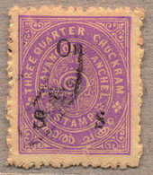 O 1933, 3/4 Ch., Mauve, Used, OPT. VARIETY LEFT S FONT (O 7) And RIGHT S FONT (O 8), Not Listed And Very Rare, VF!. Esti - Indien